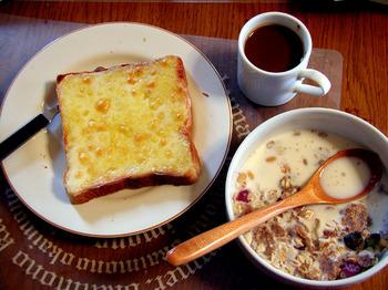toastedcheese01.jpg